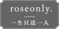roseonly代金券,roseonly专爱花店